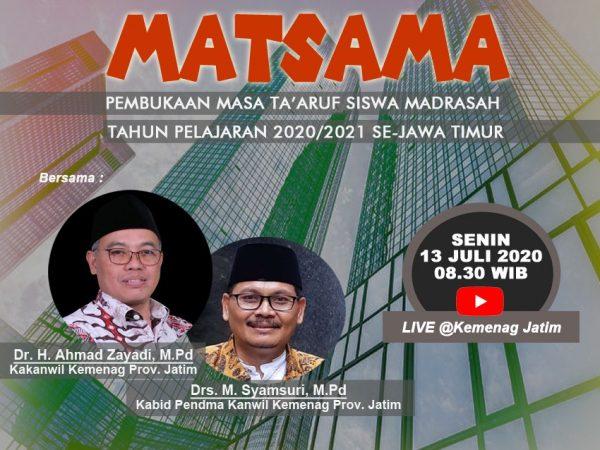 KBM dan MATSAMA 2020